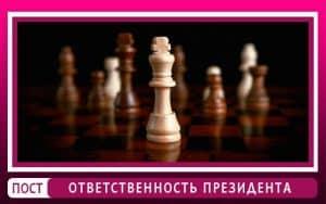 Пример манипуляции людьми. Путин хороший или плохой президент?
