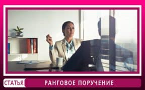 Как отказать начальнику в работе, если это не мои обязанности?